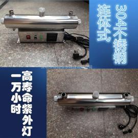 LINHAN紫外线杀菌生产厂家-304不锈钢管道式紫外线杀菌器