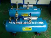 注塑机增压泵 夹具增压泵 空气增压泵 注塑机气动增压泵