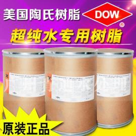总供应美国陶氏MR450UPW核子级抛光树脂