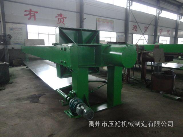 冶金、矿山、钻井污泥脱水设备-高效程控全自动压滤机