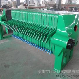 耐高温铸铁板框式压滤机