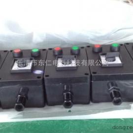 温州:LCZ8050防爆防腐操作柱(IIC级)好品牌