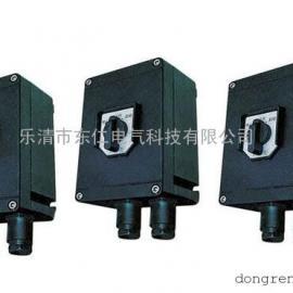 温州:BHZ8050系列防爆防腐转换开关 型号 厂家