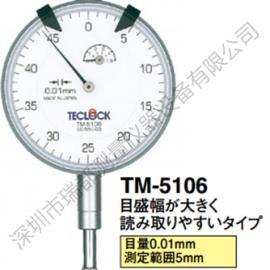 批发日本原装进口TECLOCK得乐指针百分表TM-5106