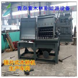 时产五百千克木粉机 碎木头粉碎机 升级版木薯杨木粉碎磨粉机