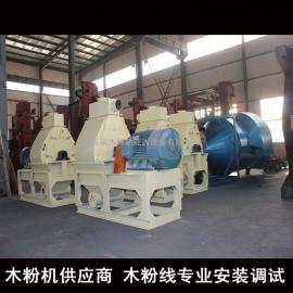 木薯秸秆稻壳木材试产600KG磨粉机 直供锤式木粉粉碎机
