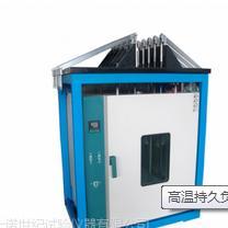 一诺新款铝型材高温持久负荷试验机薄利多销