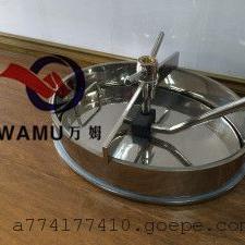温州厂家 YAC304/316储罐下人孔 椭圆内开人孔