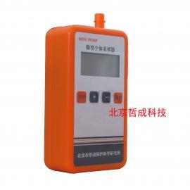 微型个体采样器、便携式粉尘采样器、Minipump微型个体采样器