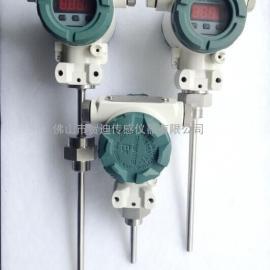 工业型智能数字温度变送器(防爆型智能数字温度控制器)