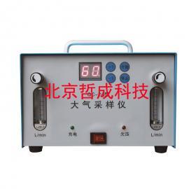 环境监测大气采样器、工业粉尘气体采样器、高精度气体采样器