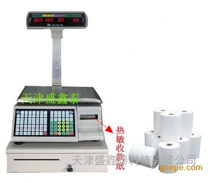 天津专业销售大华电子秤