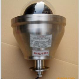防爆高速球摄像头生产工厂批发价格直销ZTSQ-Ex