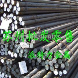 25Cr2MoV圆钢价格苏州钢材市场