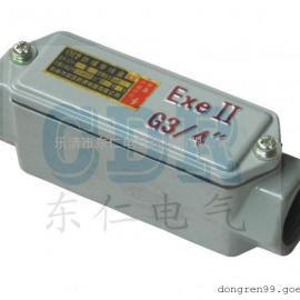 温州:IIB E防爆等级,BHC系列防爆穿线盒
