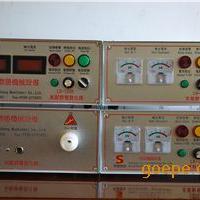液体油漆涂装机专用高压静电发生器
