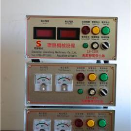 DISK静电涂装配件高压静电发生器