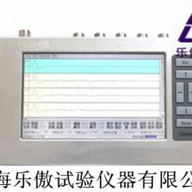 PDS-PS桩基动测仪(高低应变)