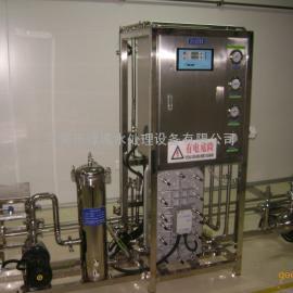 厂家直销工业纯水机 软化机 超纯水 去离子水 反渗透设备