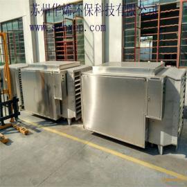UV光解除臭设备,废气净化设备,UV光解废气处理华烯环保