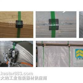 四川成都塑料护角 适合陶瓷 玻璃 木材 石材包装护角