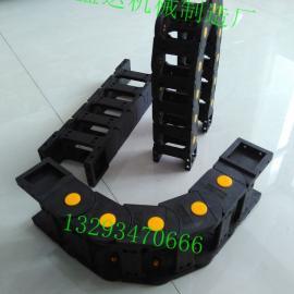 厂家供应组合机床拖链 静音拖链 尼龙拖链免费送货