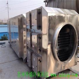 低温等离子废气处理设备,低温等离子,等离子除臭设备