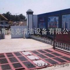 供应南京建筑工地洗车机哪里有卖,多少钱