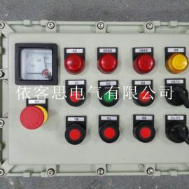隔爆型防爆操作柱BZC51防爆操作箱