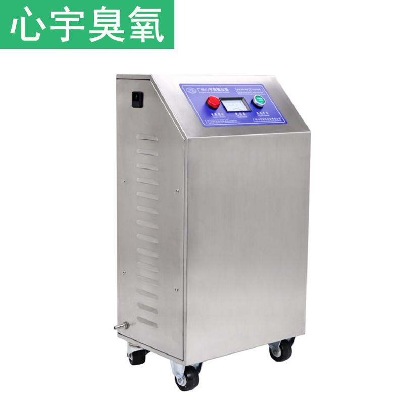 化妆品厂臭氧发生器化妆品厂臭氧发生机