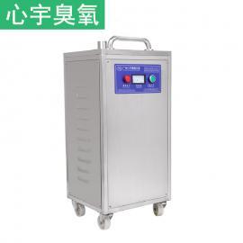 食品厂包装材料臭氧消毒机食品厂包装材料消毒北京赛车