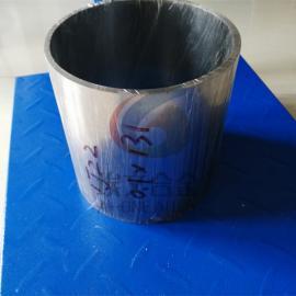 1J22高饱和磁感应强度软磁合金冷轧带材