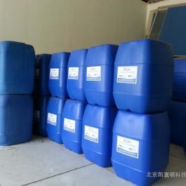 空调冷冻水管道除锈清洗剂,淡黄色液体,2~8%添加