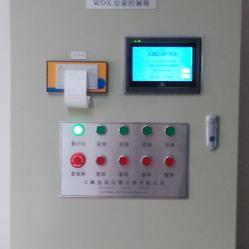 多路液体自动配发料系统