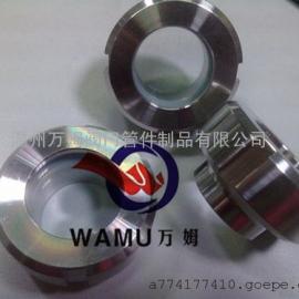 厂家直销 SUS304卫生级视镜 活接视镜