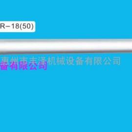 惠州批发台湾宝丽喷枪LR-18万向长头喷枪