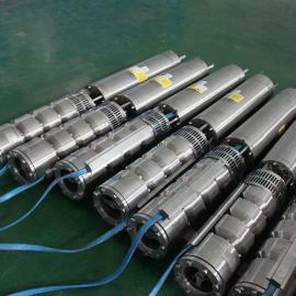 潜水轴流回流电泵 工矿大排量轴流泵 供电水库专用