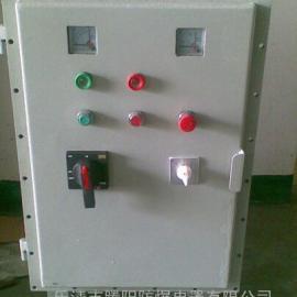 防爆变频器配电箱