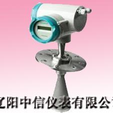 L9703测固体式雷达料位计(渣仓料位改造用)