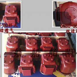 CBM1106-82水舱空气管头/水舱空气帽/水舱透气帽
