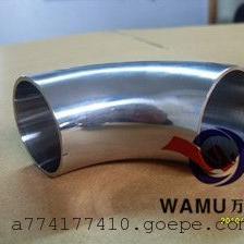 温州厂家批发 SUS304/316卫生级弯头 不锈钢焊接弯头