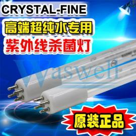 美国CRYSTAL-FINE紫外线杀菌灯GPH357T5L/4C/17W UVC灯