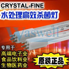 美国crystalfine紫外线UV杀菌灯GPH287T5L/4C/14W