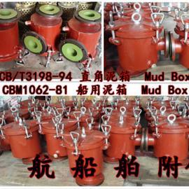 B10050 直角泥箱CB/T3198-94