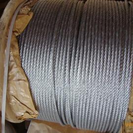 云南昆明钢丝绳销售批发价格