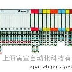 伊顿穆勒网关电源模块XN系列现货供应