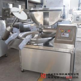 诸城华钢80全自动斩拌机/肉类斩拌机生产厂家