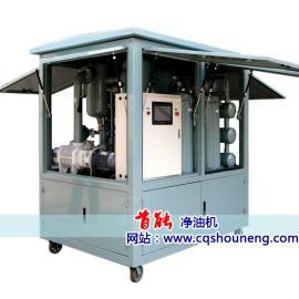 ZSYF系列封闭式双级高效真空滤油机
