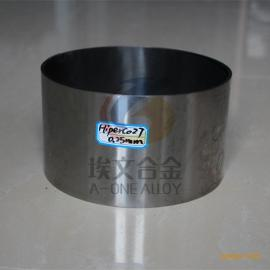 HiperCo27高饱和磁感应强度软磁合金带材