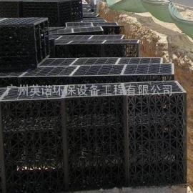 环保PP塑料雨水收集模块